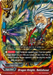 Dragon Knight, Sekishusai [D-BT02/0045EN U (FOIL)] English