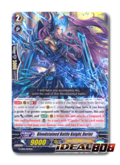 Bloodstained Battle Knight, Dorint - G-LD01/004EN - TD