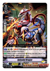 Spinodal Dragon - V-EB07/059EN - C