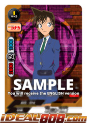 Childhood Friend, Ran Mori [S-UB-C01/0006EN RRR (FOIL)] English