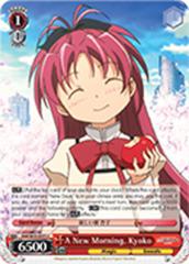 A New Morning, Kyoko [MM/W35-E075 C] English