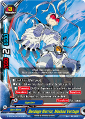 Bandage Warrior, Masked Vantage [D-BT01A-EB02/0005EN RR (FOIL)] English
