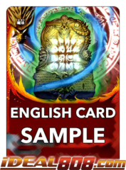 Dragonic Grimoire [S-BT01/0054EN C (FOIL)] English