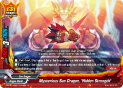 Mysterious Sun Dragon,