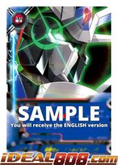 Battle Building! Online! [S-UB01/0013EN RR (FOIL)] English