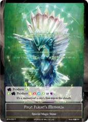 First Flight's Memoria [BFA-099 R (Full Art)] English