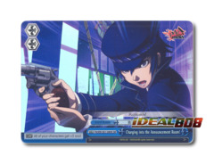 Charging into the Announcement Room! [P4/EN-S01-099S SR (FOIL)] English
