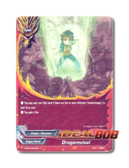 Dragorevival [H-EB04/0083EN U (FOIL)] English