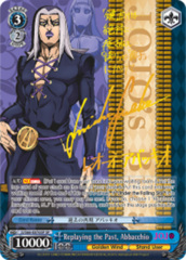 Replaying the Past, Abbacchio [JJ/S66-E076SP SP (SIGNED FOIL)] English