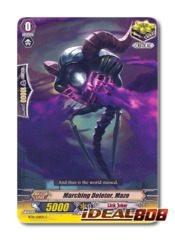 Marching Deletor, Maze - BT16/128EN - C
