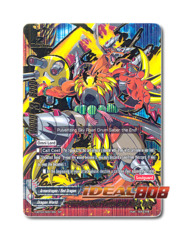 Fifth Omni Super Dragon Lord, Kaizer Drum [H-BT04/S001EN SP (FOIL)] English