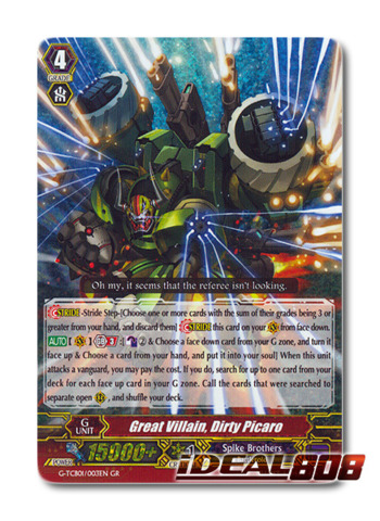 Great Villain, Dirty Picaro - G-TCB01/003EN - GR