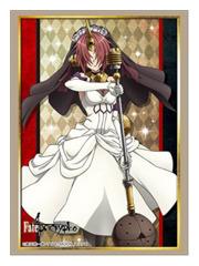Fate/Apocrypha Frankenstein/Berserker HG Vol.1510 Character Sleeve [#734053]