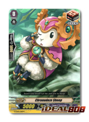 Chronodoze Sheep - G-TD09/016EN - TD