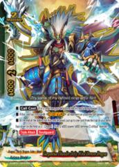 Gargantua Thunder Deity Wind Demon Dragon [S-CBT01/0072EN Secret (FOIL)] English