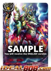 Evil Demonic Dragon, Cervus [S-BT05/0045EN U (Regular)] English