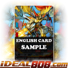 Veteran Thunder Knights Leader, Kommandeur Fahne [X-BT01A-CP01/0004EN RRR (FOIL)] English