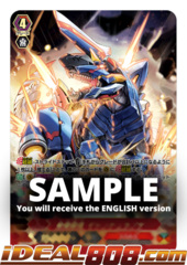 Destruction Tyrant, Ganturaptor - V-SS05/S10EN - SR (Super Rare)