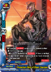 Protection Deity of Steel, Caardian [D-BT01A-EB02/0003EN RRR (FOIL)] English