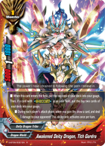 Awakened Deity Dragon, Tith Gardra [S-BT06/0021EN R (Glossy)] English