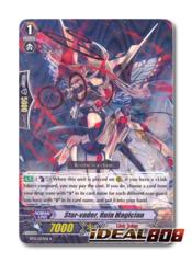 Star-vader, Ruin Magician - BT15/033EN - R