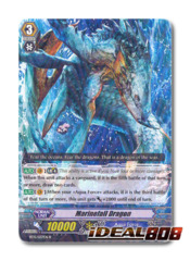 Marinefall Dragon - BT15/037EN - R