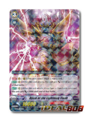 Djinn of the Lightning Flash - TD06/002EN - TD (Rare ver.)