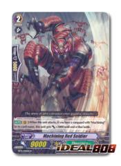 Machining Red Soldier - BT15/041EN - R