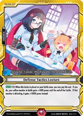 Defense Tactics Lecture - BT01/027EN - C