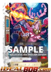 Illusions Dragon, Red-cape Dragon [S-UB02/0013EN RR (FOIL)] English