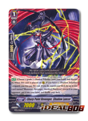 Sharp Point Revenger, Shadow Lancer - BT15/046EN - C