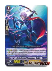 Self-Control Revenger, Rakia - BT15/047EN - C