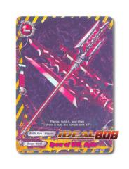 Spear of Will, Agito - H-EB01/0042 - U (Foil)