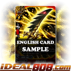 Arc Dragon Odachi [X-BT01A-CP01/0022EN RR (FOIL)] English