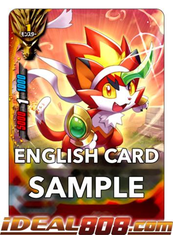 Garcat [S-BT01/0021EN R (FOIL)] English