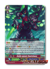 Godly-speed, Flash Bruce - G-FC01/039EN - RR