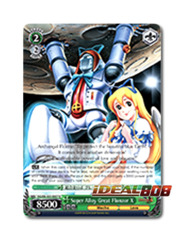 Super Alloy Great Flonzor X [DG/EN-S03-E057 U] English