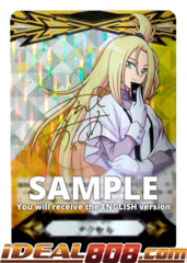 ▽ Imaginary Gift Marker [Accel] Kourin Tatsunagi - V-GM/0065EN - SCR (Gold Hot Stamp - Secret Rare) [V-EB03]
