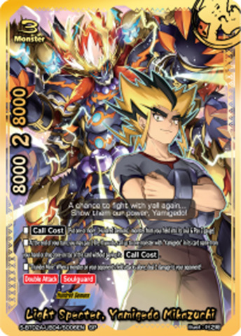 Light Specter, Yamigedo Mikazuchi [S-BT02A-UB04/S006EN SP (GOLD FOIL)] English