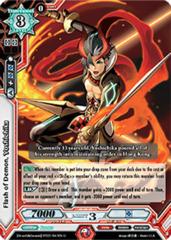 Flash of Demon, Yoshichika - BT01/041EN - U