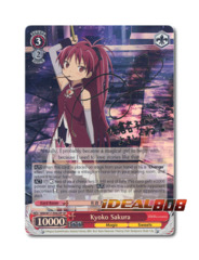 Kyoko Sakura [MM/W17-E062SP SP (SIGNED FOIL)] English
