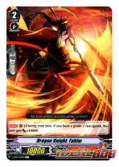 Dragon Knight, Fahim - V-EB07/035EN - C