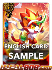 Garcat [S-BT01/0021EN R (Glossy)] English