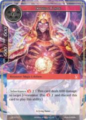 Invisible Flame [LEL-013 C (Regular)] English