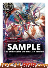Diablos Disposal [S-BT05/0047EN U (Regular)] English