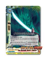 Five Heavenly Swords, Onimaru - BT03/0034EN (R) Rare