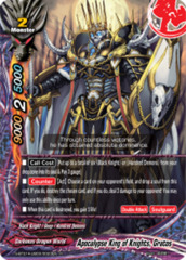 Apocalypse King of Knights, Gratos [S-BT01A-UB03/0023EN R (FOIL)] English