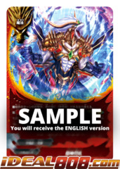 Combat Deity Roar [S-BT05/0036EN U (FOIL)] English
