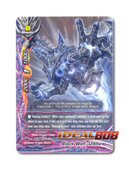 Black Wolf, Ulbha [D-BT01/0070EN U (FOIL)] English