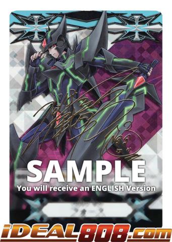 ▽ Imaginary Gift Marker [Force] (Blaster Dark Art) - V-GM/0032EN (Hot Stamp) [V-TD04 Promo]